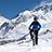 Bicyklovanie v zime: chlad, sneh a tma – ako byť pripravený